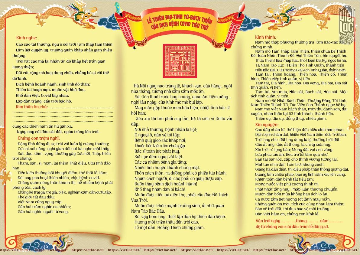 Bộ sớ lễ Phật Thần Thiên Địa cầu dịch bệnh C.O.V.I.D tiêu trừ