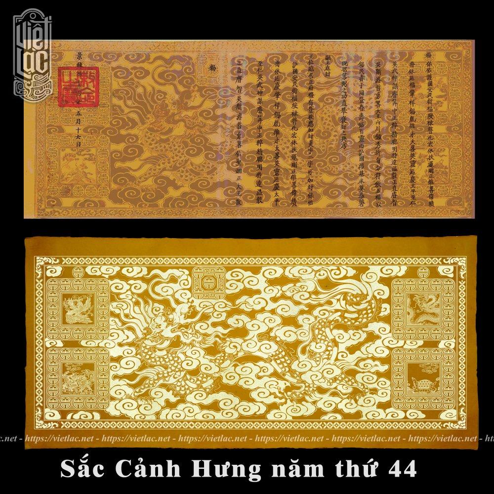 Phôi sắc phong thần triều Lê niên hiệu Cảnh Hưng năm thứ 44