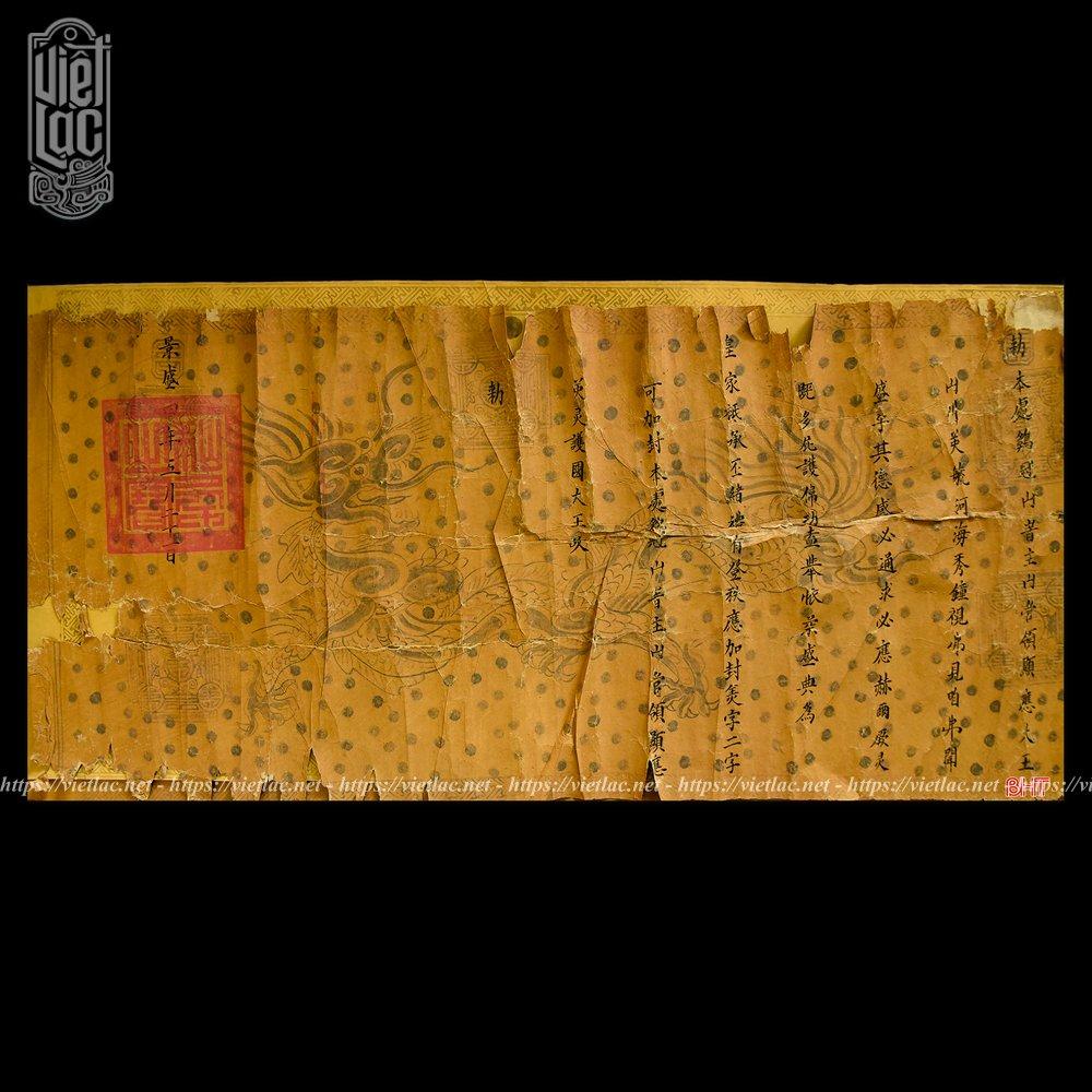 Phôi sắc phong thần nhà Tây Sơn niên hiệu Cảnh Thịnh năm thứ 4