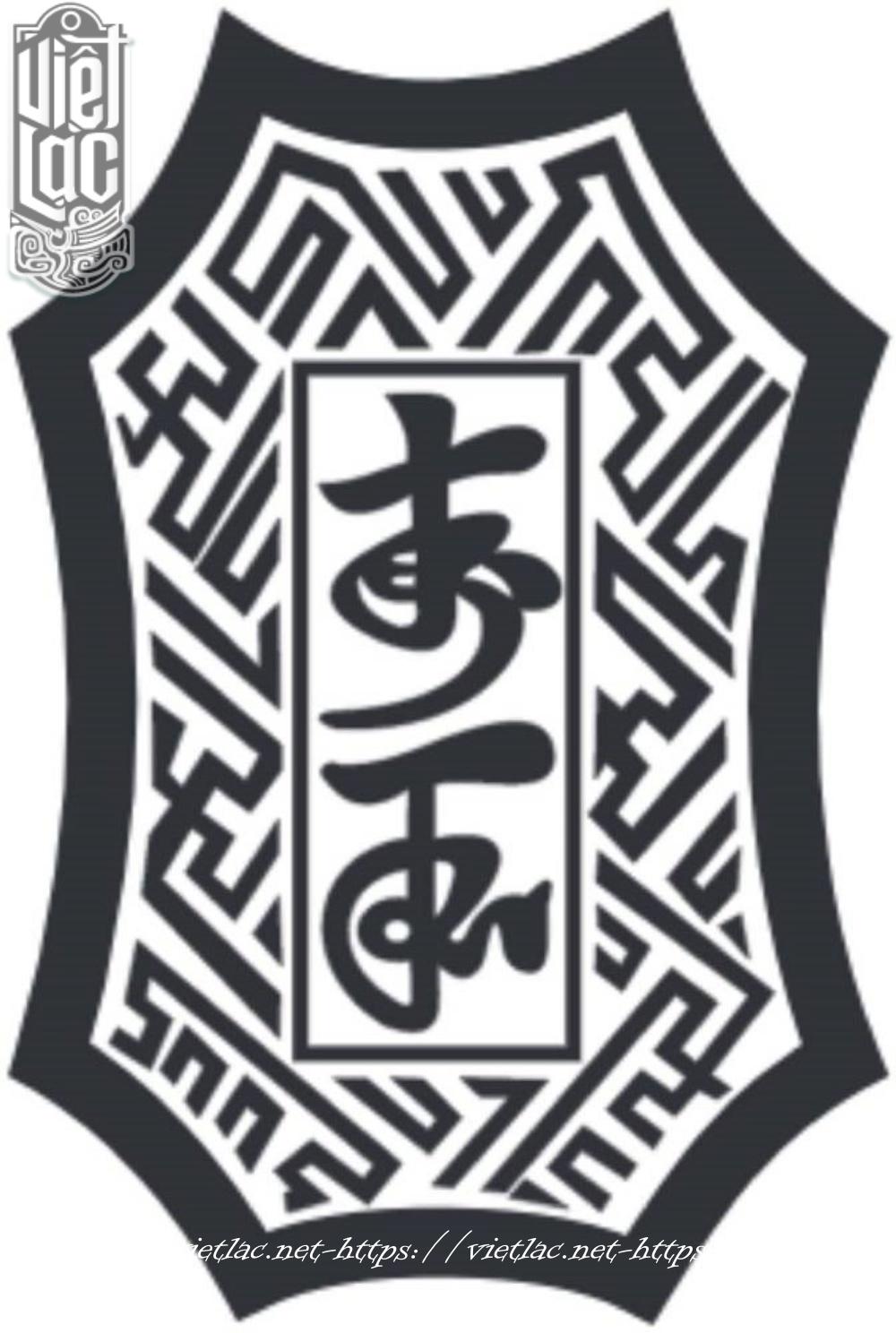 Dấu Phong Tất