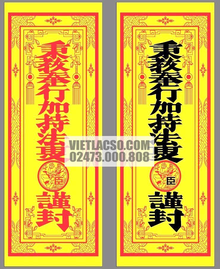 Vỏ điệp Việt Lạc 13*35 cm 500D60 màu vàng