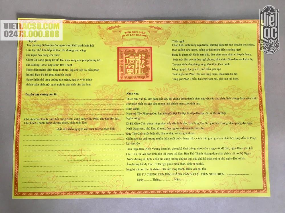 Giấy In Sớ Việt Lạc vu lan báo hiếu (in sẵn) có ấn có viền a3 1000D60 nền vàng