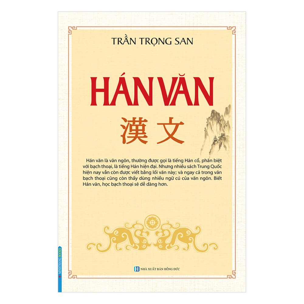 Sách Hán Văn (bìa mềm)