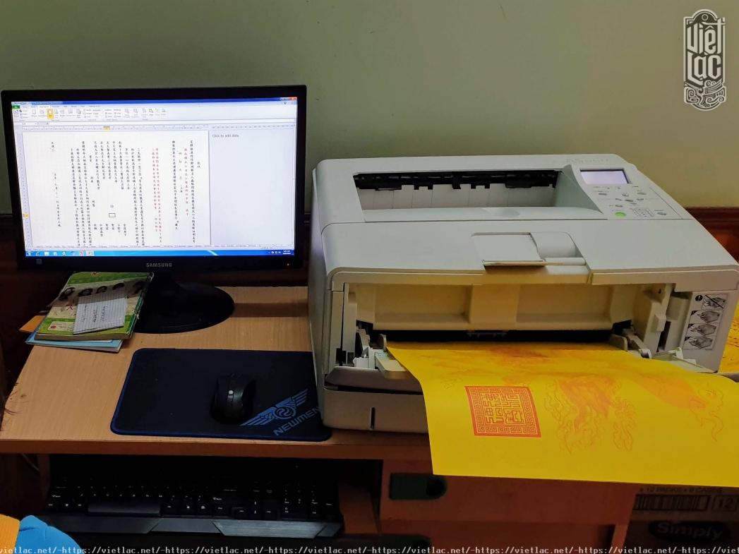Máy in sớ chuyên dụng VLC6