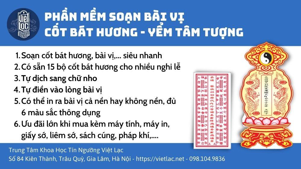 Phần mềm in bài vị và cốt bát hương Việt Lạc