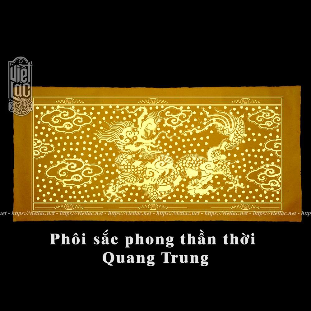 Phôi sắc phong thần triều Tây Sơn niên hiệu Quang Trung năm thứ 3