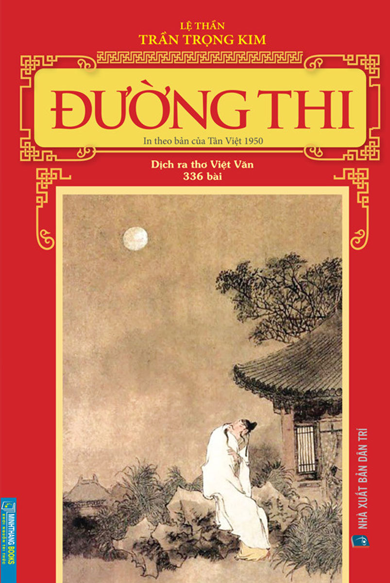 Đường Thi - In theo bản của Tân Việt 1950 (dịch ra thơ Việt Văn-336 bài)