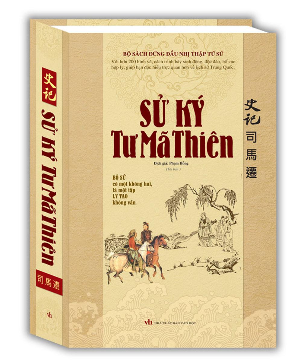Sử Ký Tư Mã Thiên (bìa mềm-tái bản)