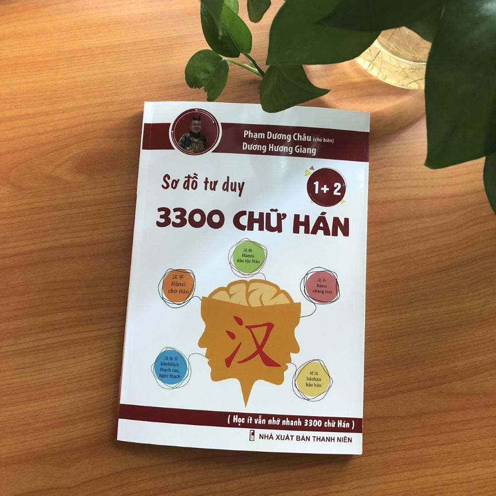 Sách Sơ đồ tư duy 3300 chữ Hán