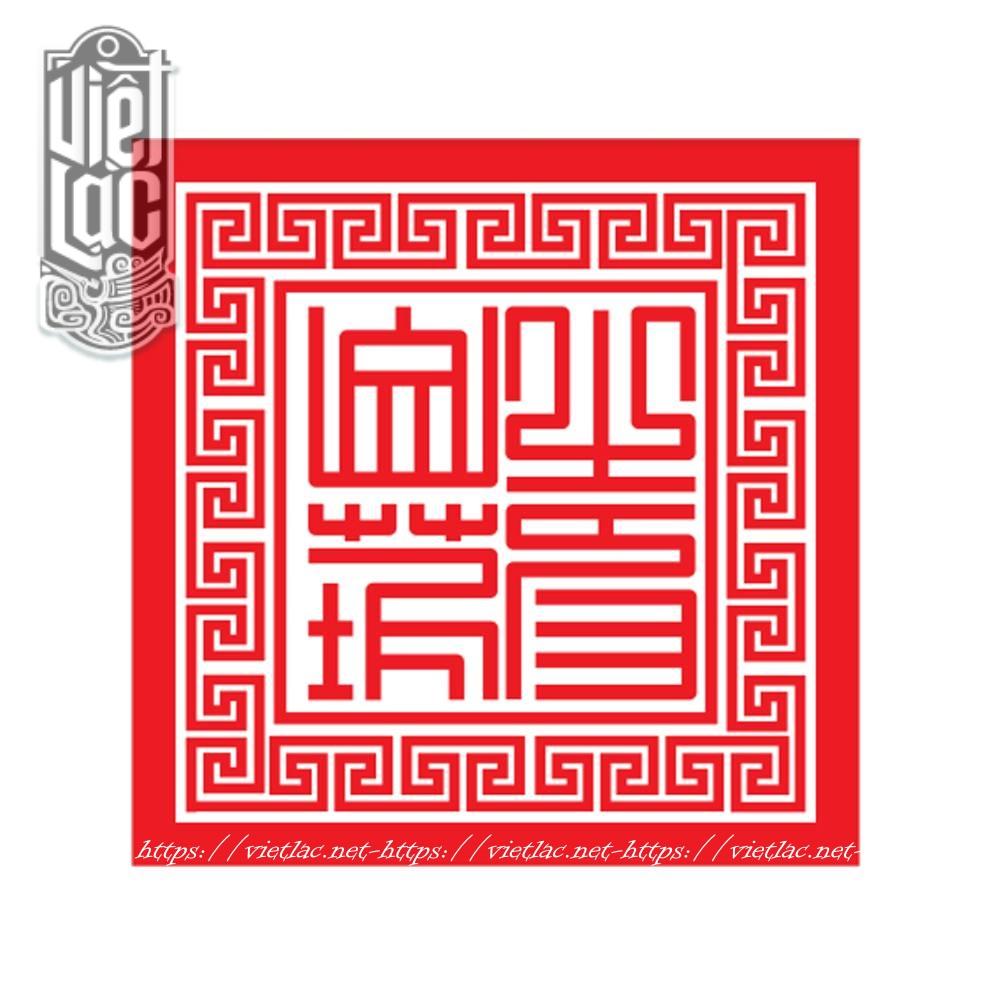 Dấu Sơn Trang