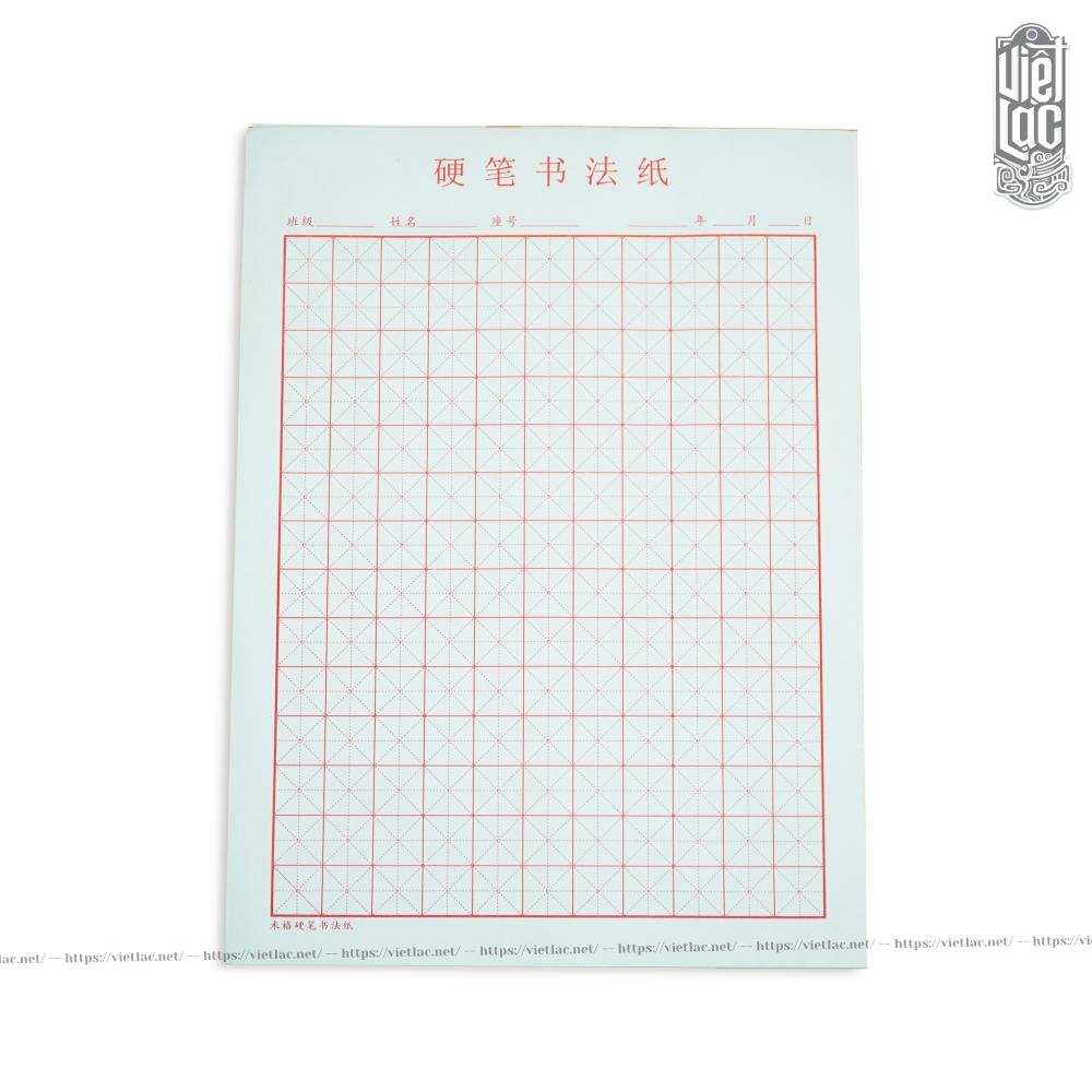 Vở tập viết chữ Hán ô chữ mễ