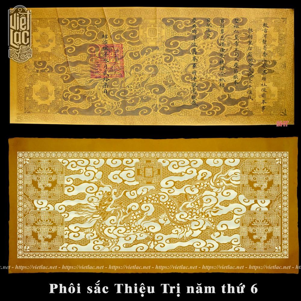 Phôi sắc phong thần triều Nguyễn niên hiệu Thiệu Trị năm thứ 6