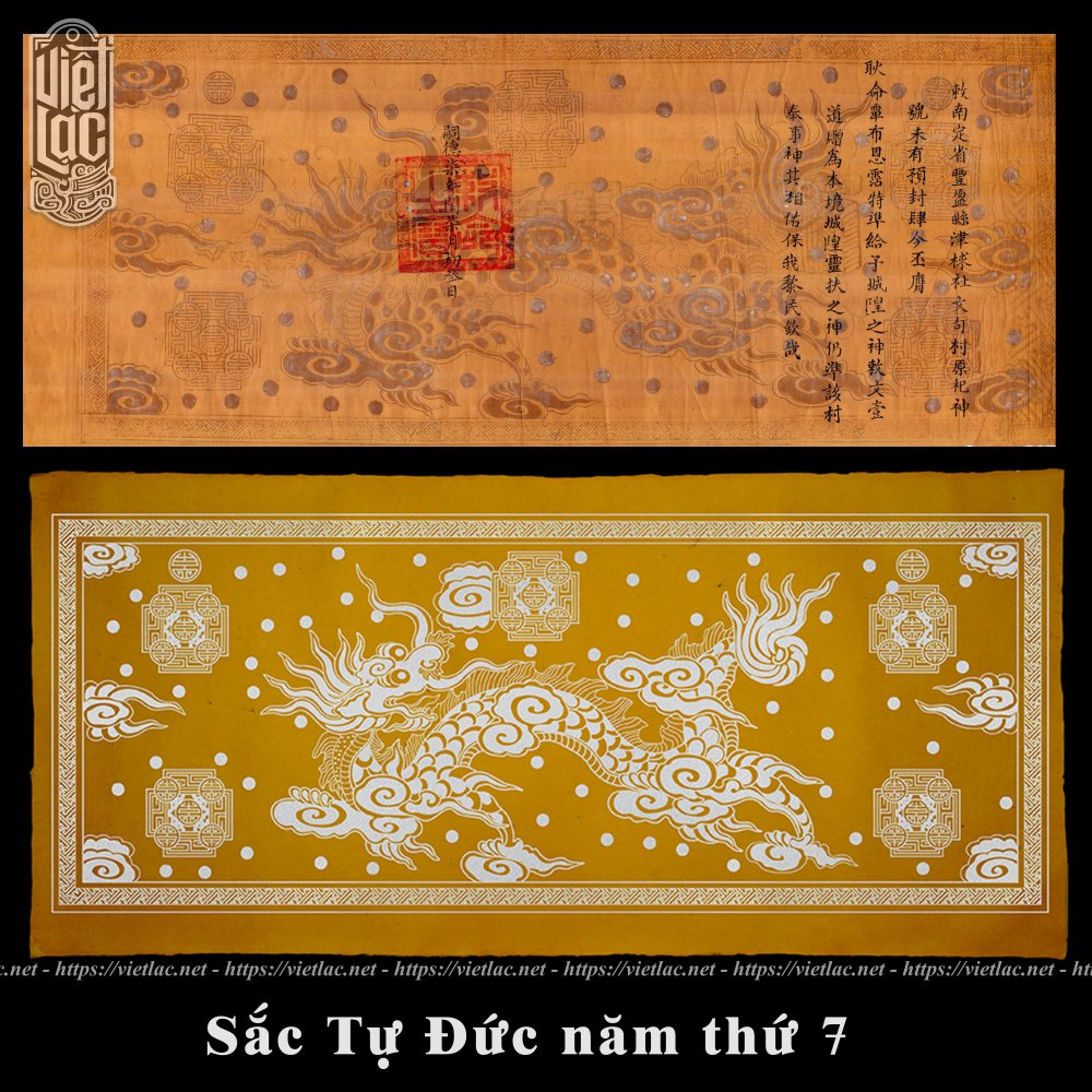 Phôi sắc phong thần triều Nguyễn niên hiệu Tự Đức (thông dụng triều Nguyễn)