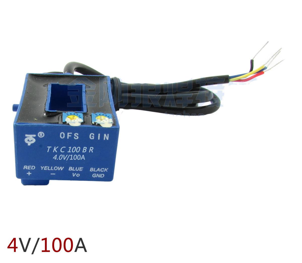 tkc-100br-4v-100a-cam-bien-dong-hall