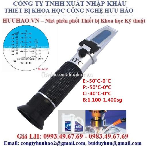Thiết bị kiểm tra độ đóng băng và nồng độ chất làm mát RHA-503