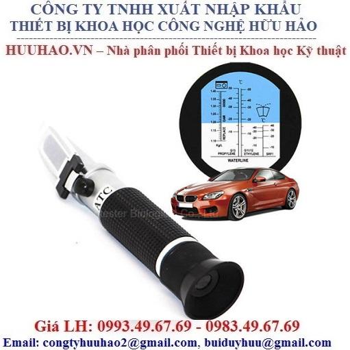 Khúc xạ kế đo nồng độ và nhiệt độ đông đặc LH-B70