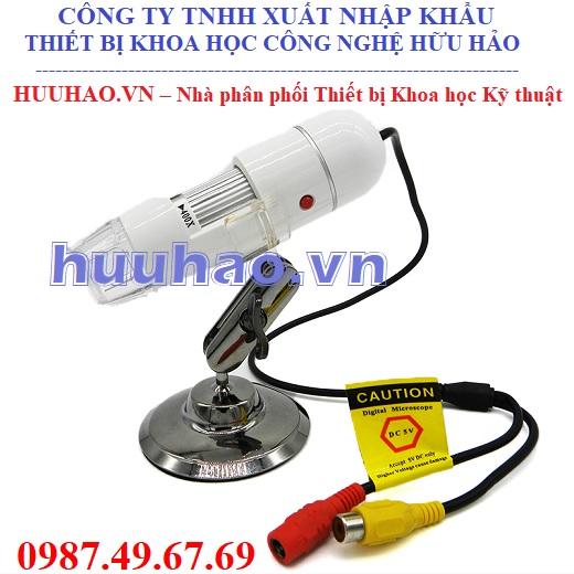 Kính hiển vi kỹ thuật số HHM-400AV