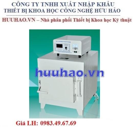 Lò nung 18 lít nhiệt độ cao 1300 độ C CRJX-8-13