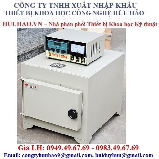 LÒ NUNG MINI 1,9 lít 1000 °C SX2-2.5-10