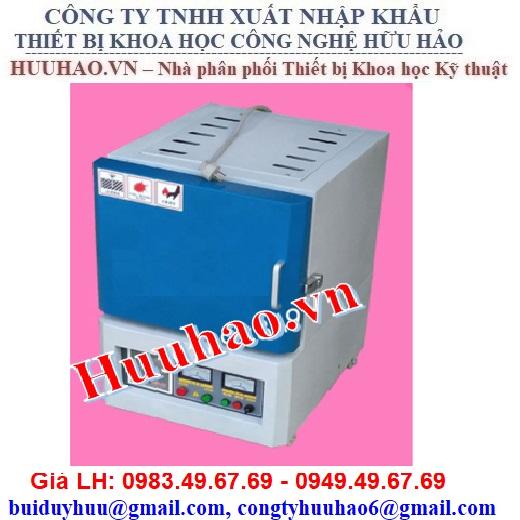 Lò nung trung quốc chất lượng cao series SX2