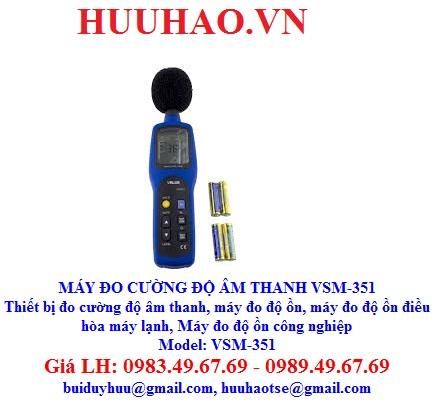 MÁY ĐO CƯỜNG ĐỘ ÂM THANH VSM-351