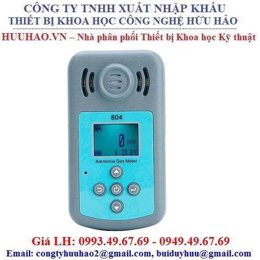 Máy đo khí NH3 trong không khí