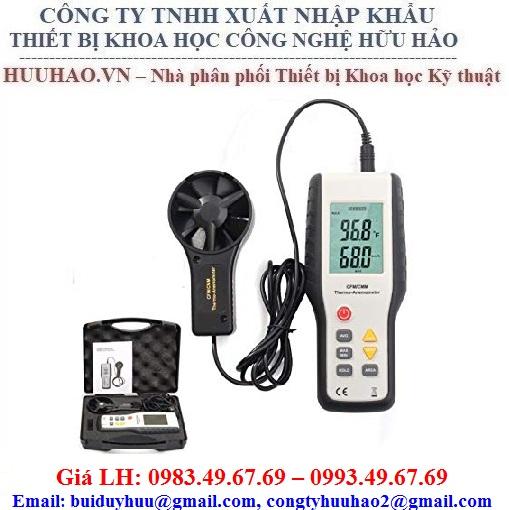 Máy đo tốc độ, lưu lượng gió CFM / CMM HT-9819