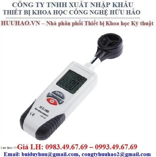 Máy đo vận tốc gió cầm tay HT-380