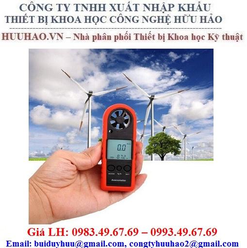 Máy đo tốc độ gió cầm tay giá rẻ HT-383