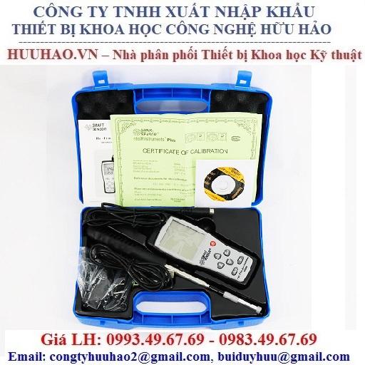 Máy đo tốc độ, lưu lượng, nhiệt độ gió SmartSensor AR866A