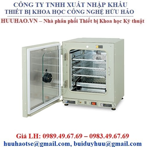 TỦ ẤM CO2 Model: MCO-5AC PHCbi