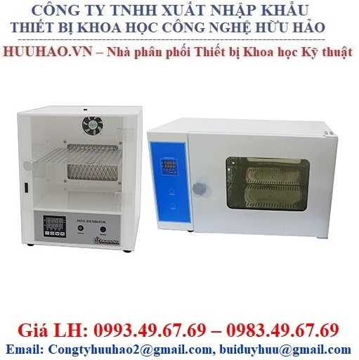 Tủ ấm mini loại nhỏ Đài Loan DSI-060D, DSI-100D