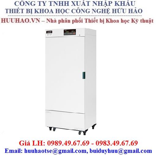 Tủ ấm lạnh ASONE - Model KMH-259