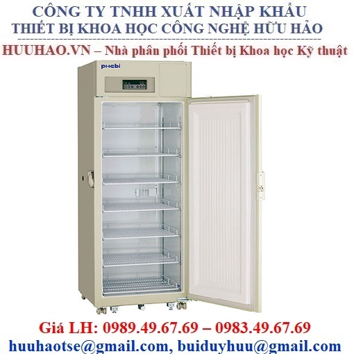 Tủ lạnh âm 30 độ PHCbi MDF-U731M