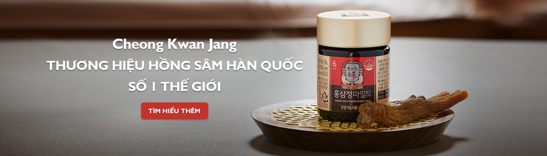 Korea Ginseng Corporation