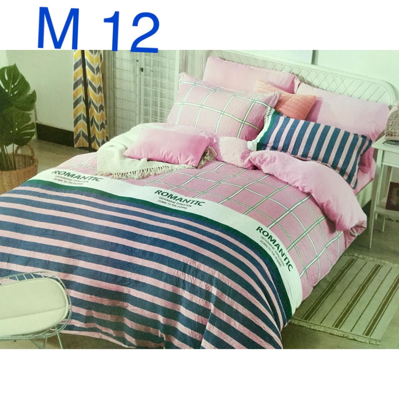 Bộ chăn ga cotton Đũi Hàn Quốc - M12