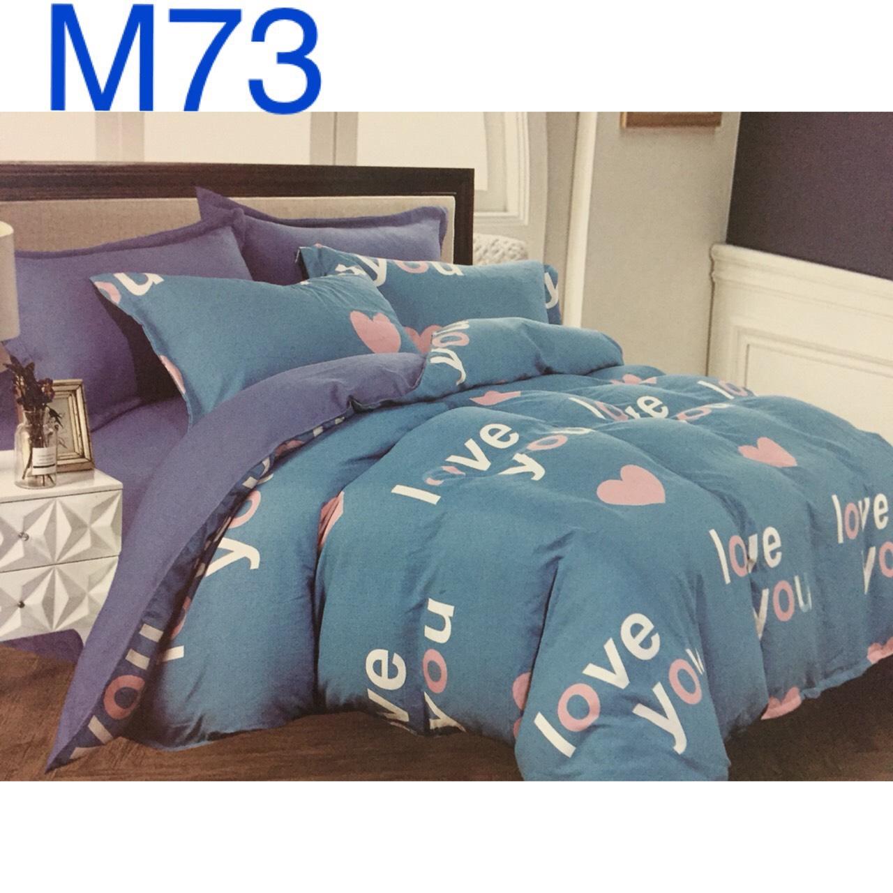 Bộ Chăn Ga Cotton Đũi Loại 1 Hàn Quốc - M73