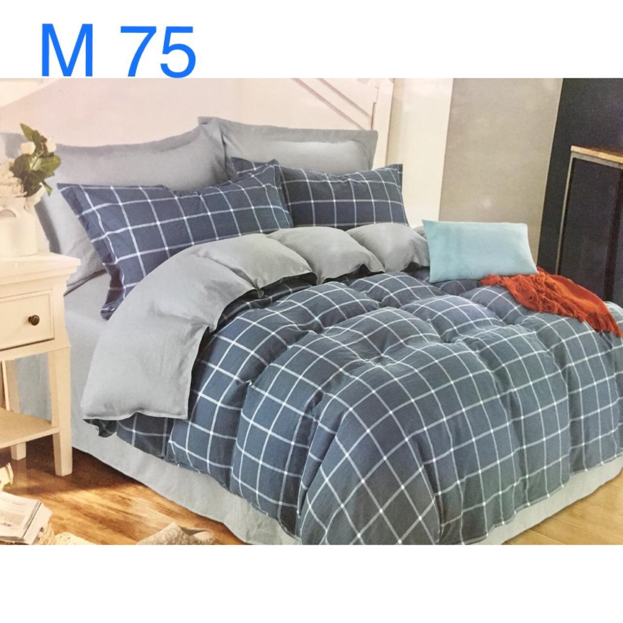 Bộ Chăn Ga Cotton Đũi Loại 1 Hàn Quốc - M75