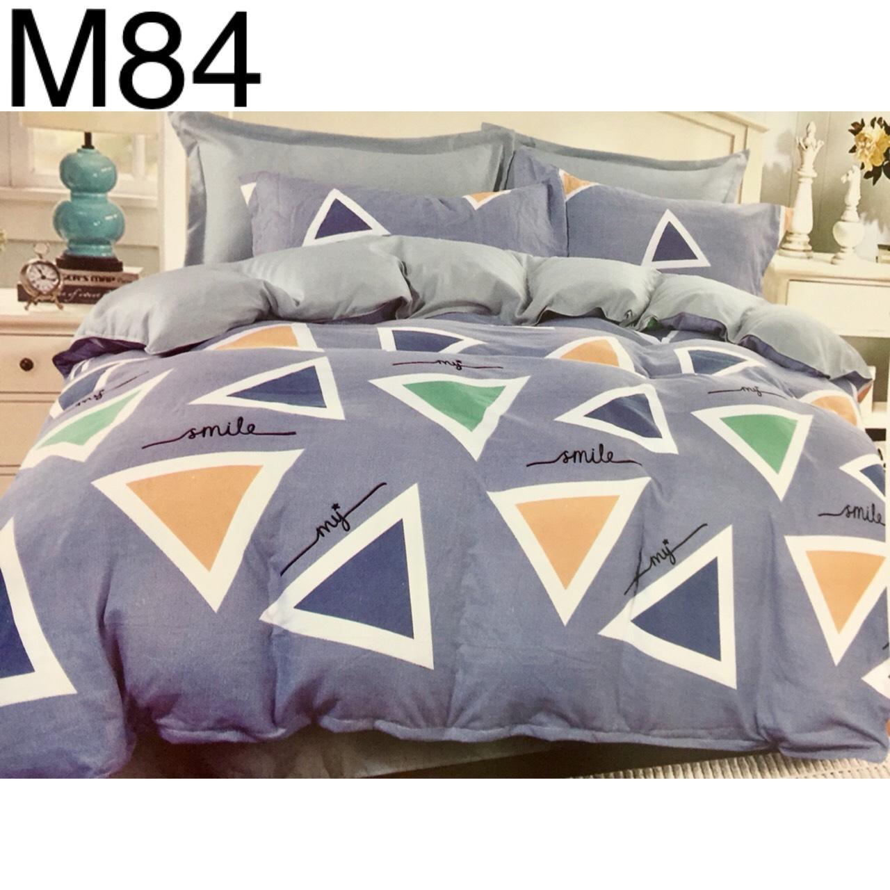 Bộ Chăn Ga Cotton Đũi Loại 1 Hàn Quốc - M84