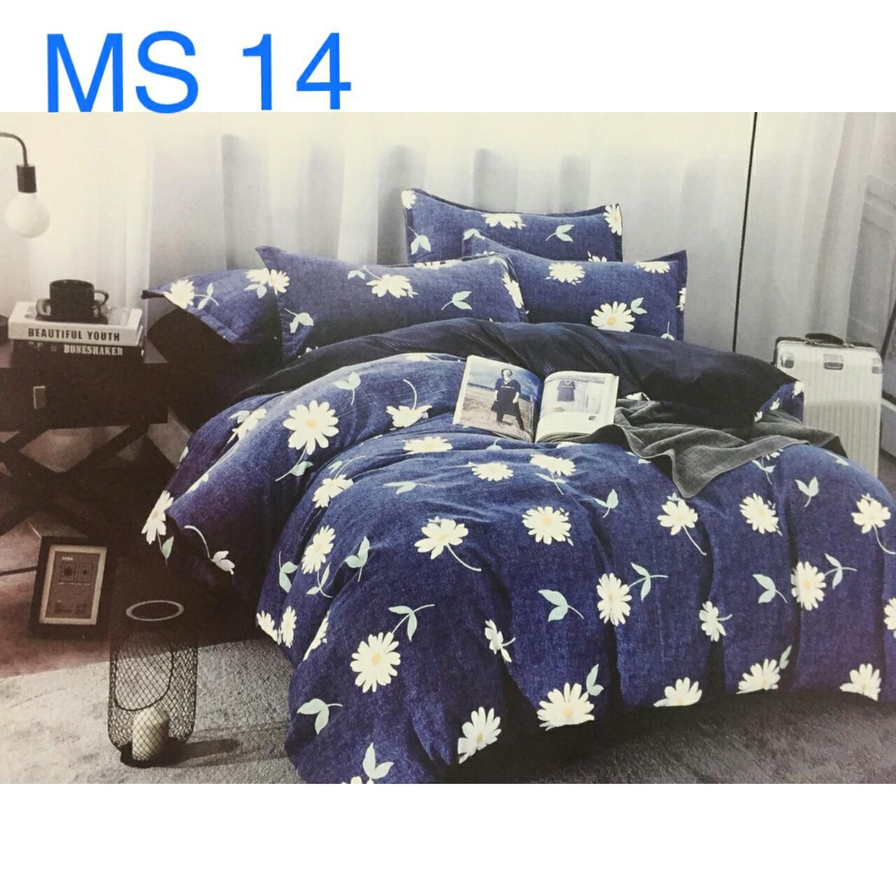 Bộ Chăn Ga Cotton Đũi Loại 2 Hàn Quốc - MS14