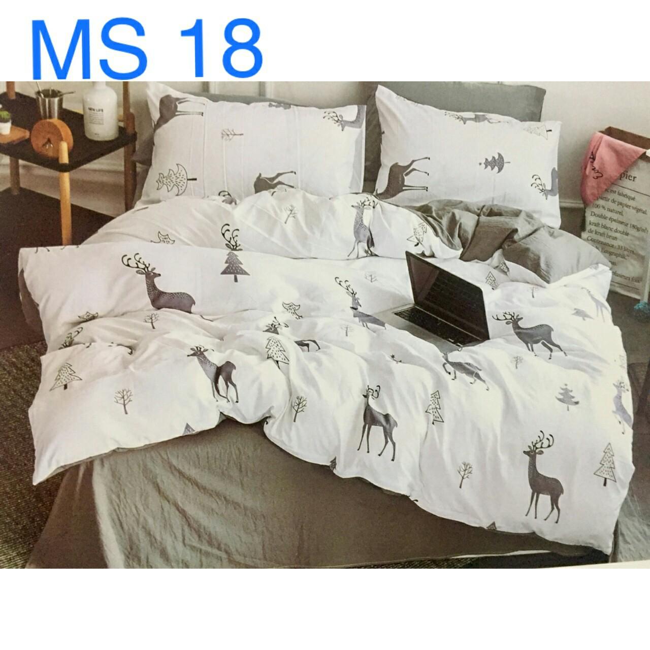 Bộ Chăn Ga Cotton Đũi Loại 2 Hàn Quốc - MS18