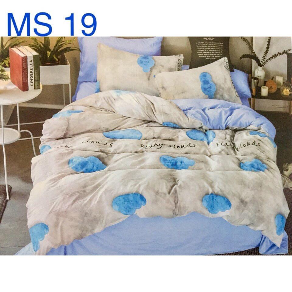 Bộ Chăn Ga Cotton Đũi Loại 2 Hàn Quốc - MS19