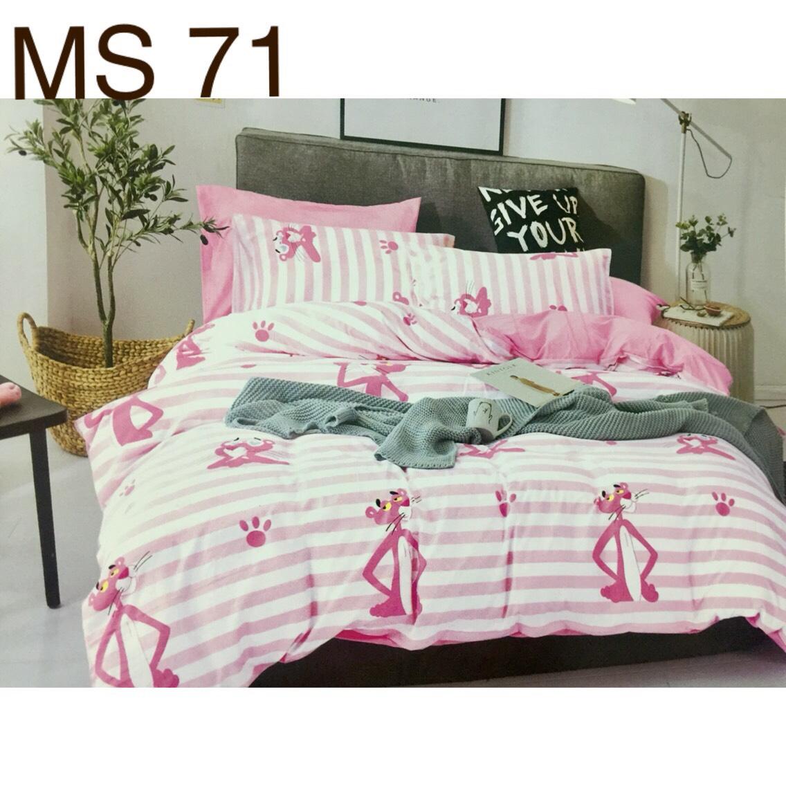 Bộ Chăn Ga Cotton Đũi Loại 2 Hàn Quốc - MS71