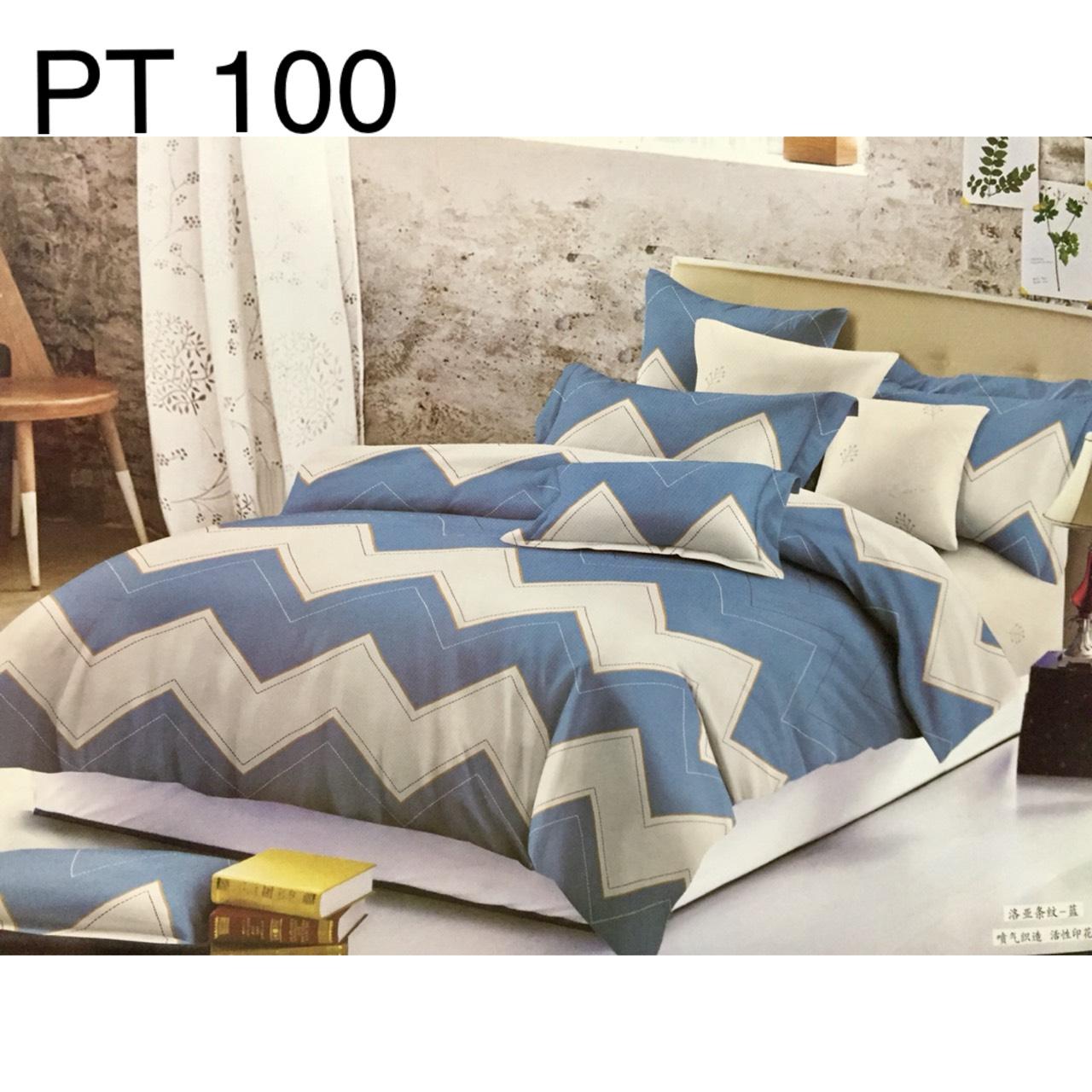 Bộ Chăn Ga Phủ Cotton Hàn Quốc - PT100