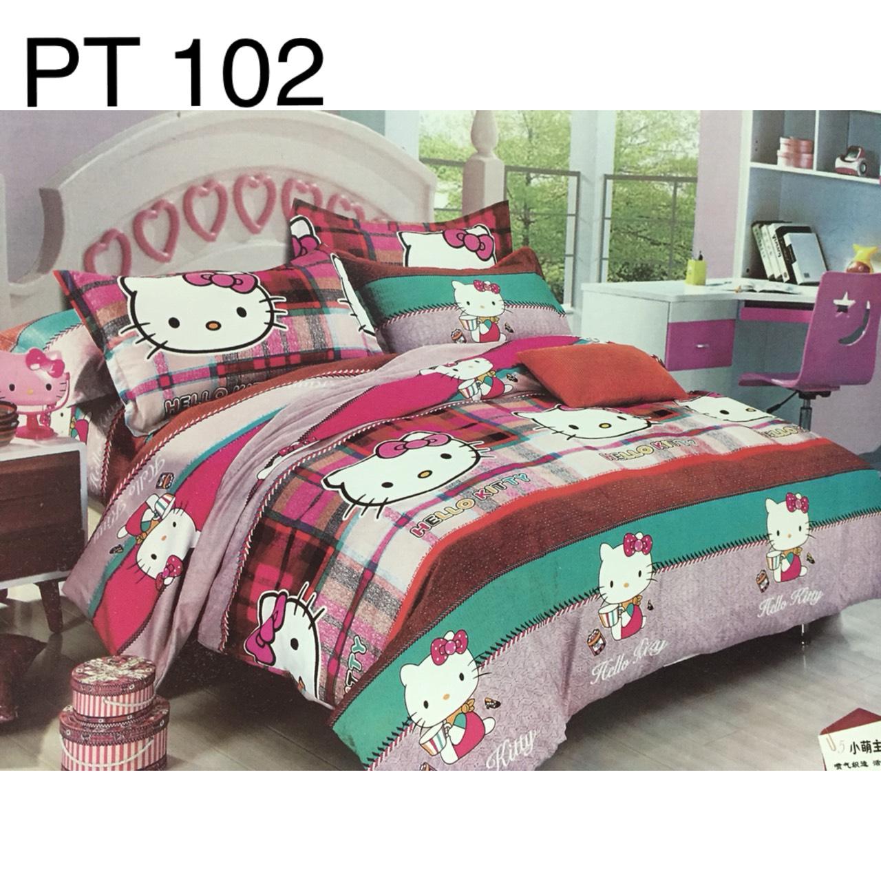 Bộ Chăn Ga Phủ Cotton Hàn Quốc - PT102