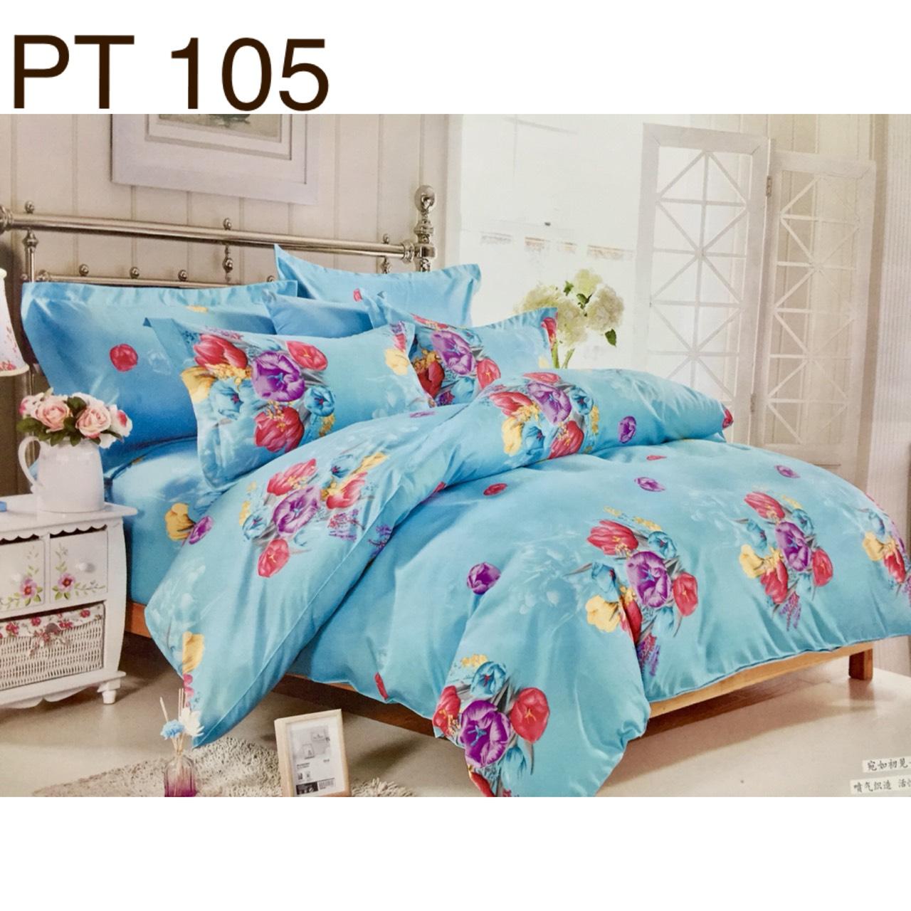 Bộ Chăn Ga Phủ Cotton Hàn Quốc - PT105