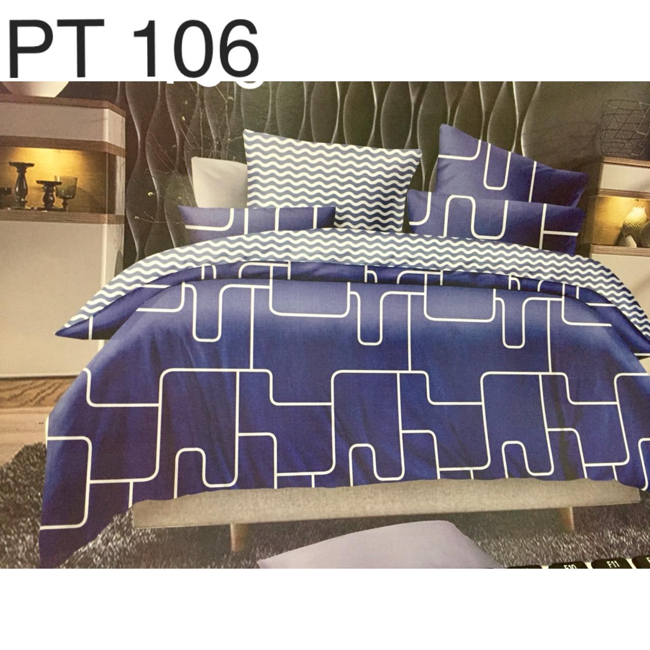 Bộ Chăn Ga Phủ Cotton Hàn Quốc - PT106