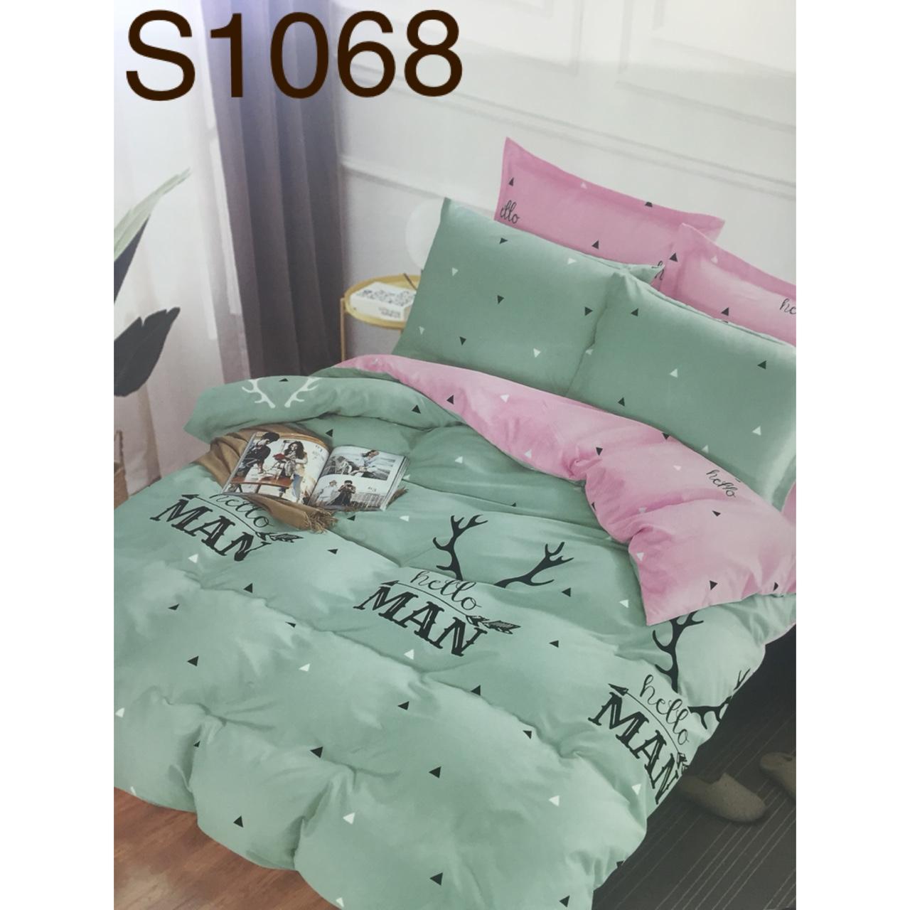 Bộ Chăn Ga Cotton Poly Hàn Quốc - Kí Hiệu: S1068