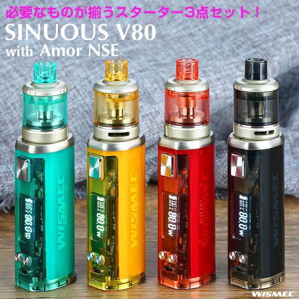 Vape Sinuous V80 Starter Kit by Wismec chính hãng 100% check code (mua 2 cây trở lên giá tốt hơn) - được test trực tiếp tại cửa hàng - pi1 giá sỉ và lẻ rẻ nhất