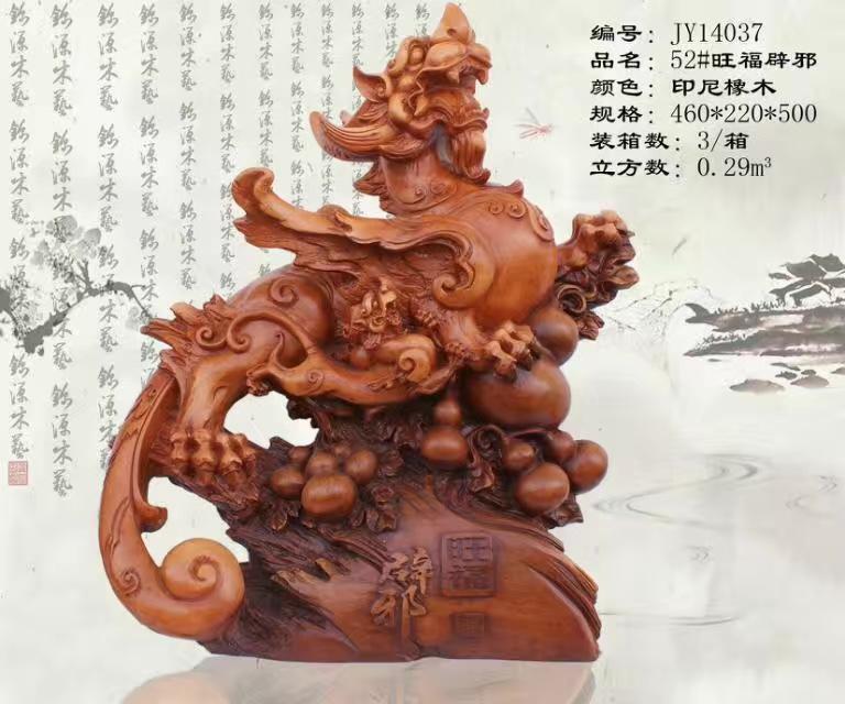 Phong thủy - Kỳ Lân Jy14037 kích thước 46x22x50cm giá sỉ và lẻ rẻ nhất